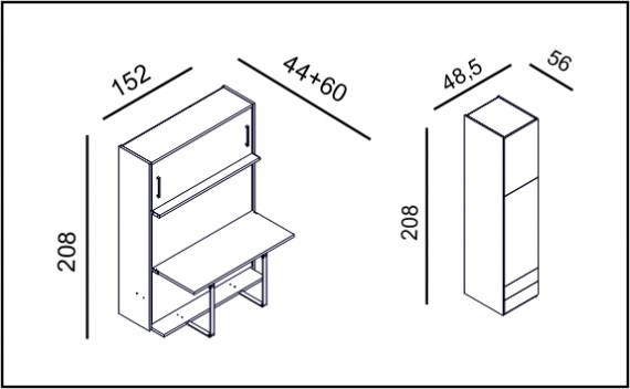 Diva Double Table - Technical drawing